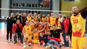Северна Македония би Турция в Скопие, но турците взеха необходимото за ЕвроВолей 2021 (видео + снимки)