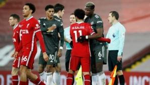 Ливърпул 0:0 Манчестър Юнайтед (гледайте тук)