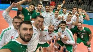 България завърши с лесна победа над Израел (видео)