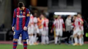 Съставите на Барселона и Атлетик Б, Меси е титуляр