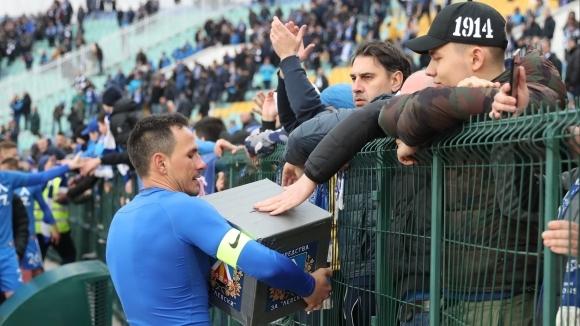 Феновете на Левски продължават да изумяват в битката за спасението на клуба