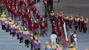 Двойно по-малко спортисти на откриването на Олимпиадата