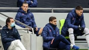 Моуриньо към Бейл: Искаш ли да се върнеш в Реал и да не играеш повече футбол?