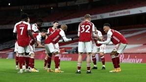 Арсенал 0:0 Нюкасъл, огромен пропуск на Обамеянг