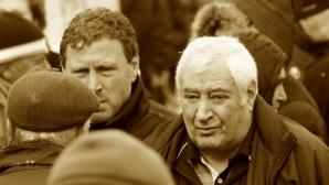 Левски почете покойния Иван Вуцов
