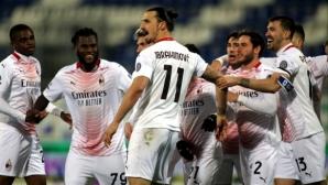 Каляри 0:1 Милан, следете мача тук