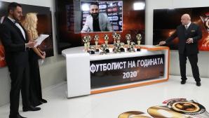 Днес става ясeн футболист №1 на България за 2020 година