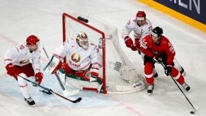 Беларус ще играе на световното първенство по хокей на лед