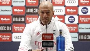 Зидан: Дано един ден Йович да вкарва така и за Реал М