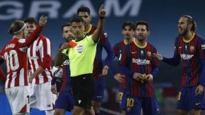 Нямало никаква агресия: ето защо Меси се размина само с два мача
