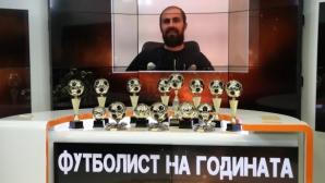 Тиаго е най-добрият полузащитник в България