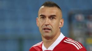 Мартин Камбуров е най-добрият нападател на България за 2020 година