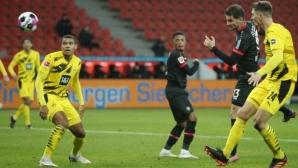 Байер (Леверкузен) взе дербито срещу Борусия (Дортмунд) и се върна в битката за титлата