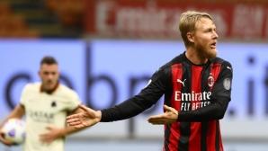 Добри новини за Милан преди мача с Аталанта