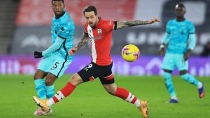 Дани Ингс отлага подписване на нов договор заради Шампионската лига
