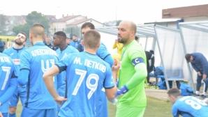 Кошмарен дебют на новия вратар на Левски (видео)