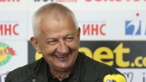 Крушарски: Ако Митко Илиев не беше женен, щях да го наградя с девойка