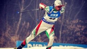 Един от българските биатлонисти все още е с COVID-19