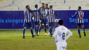 Алкояно 2:1 Реал Мадрид, играят се продължения, следете мача тук