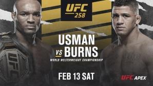 Официално: Камару Усман и Гилбърт Бърнс оглавиха UFC 258