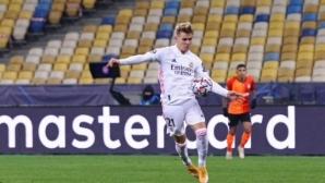 Арсенал отправи предложение за Йодегор