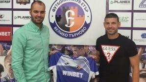 Бивш футболист на Етър ще играе във вицешампиона на Северна Македония