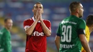 ЦСКА 1948 0:0 Стал, Чорбаджийски ще спира Камбуров - гледайте на живо!