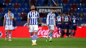 Уулвс близо до нападател на Реал Сосиедад