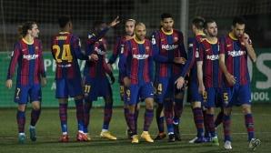 Корнейя 0:0 Барселона, следете тук!