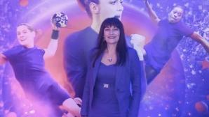 Доц. Росица Димкова с наряд за Шампионската лига