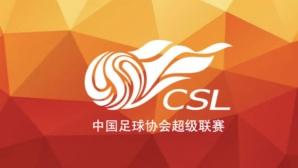 Китайските отбори масово сменят имената си