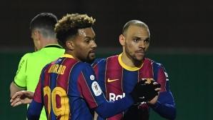 Барселона научи името на следващия си съперник за Купата на краля