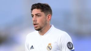 Валверде се контузи, Реал Мадрид с осакатен състав срещу Алавес