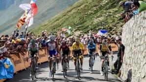 """""""Евроспорт"""" ще излъчи новия сезон в UCI"""