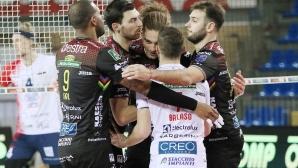 Лубе на победа от Перуджа в Италия (снимки)