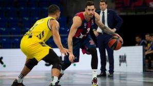Алба Берлин удари Баскония за победа №8 в Евролигата