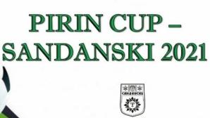 Сандански ще бъде домакин на голям детско-юношески футболен турнир