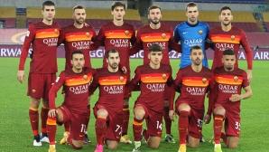 COVID проблеми за Рома преди мача със Специя