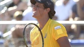 Жоао Соуза се отказа от Australian Open