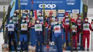 Норвежците спечелиха мъжката щафета в Лахти