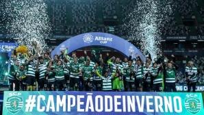 Спортинг спечели Купата на португалската футболна лига