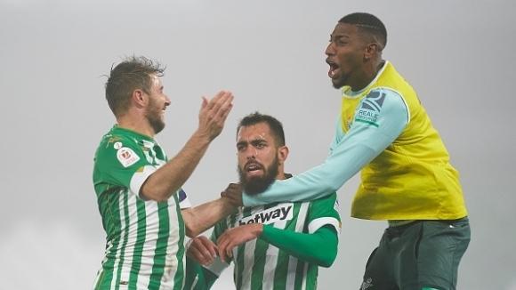 Бетис елиминира Реал Сосиедад след продължения