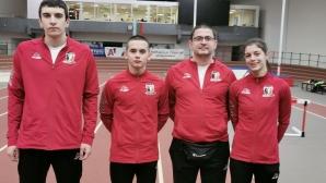Три рекорда паднаха на националния шампионат по лека атлетика за юноши и девойки под 18 години