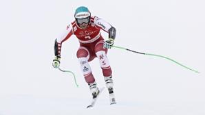 Австриец с първа победа за сезона в СК по време на Супер-Г в Кицбюел