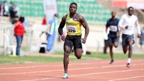 Оманяла постигна най-бързите 100 метра на кенийска земя