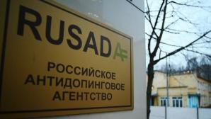 Руската антидопингова агенция няма да обжалва решението на CAS