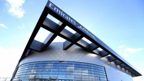 Глазгоу иска Световното по лека атлетика в зала през 2024 г.