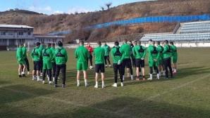 Пирин направи първа тренировка в Сандански
