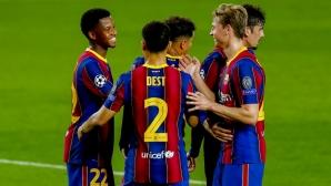 Барселона е на ръба на фалита