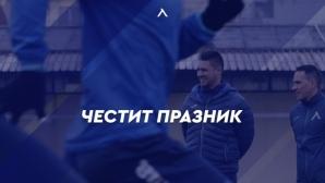 Левски поздрави Тодор Симов